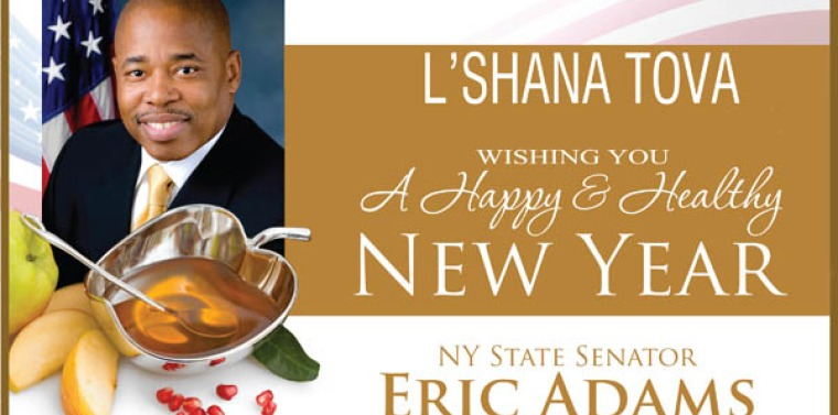 Lshana tova greeting from senator adams ny state senate share this article m4hsunfo