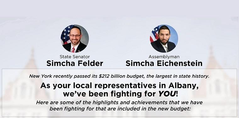 Senator Simcha Felder and Assemblyman Simcha Eichenstein Budget Highlights
