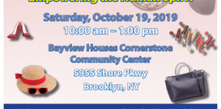 "Please join us for our ""A New You"" - Empowering the Human Spirit workshop with Assemblymember Jaime R. Williams on Saturday, October 19 from 10 a.m. to 1 p.m. at Bayview Houses Cornerstone Community Center (5955 Shore Pwky). Come by for information about empowering yourself and others, as well as fashion and makeup tips and a free lunch, plus giveaways."